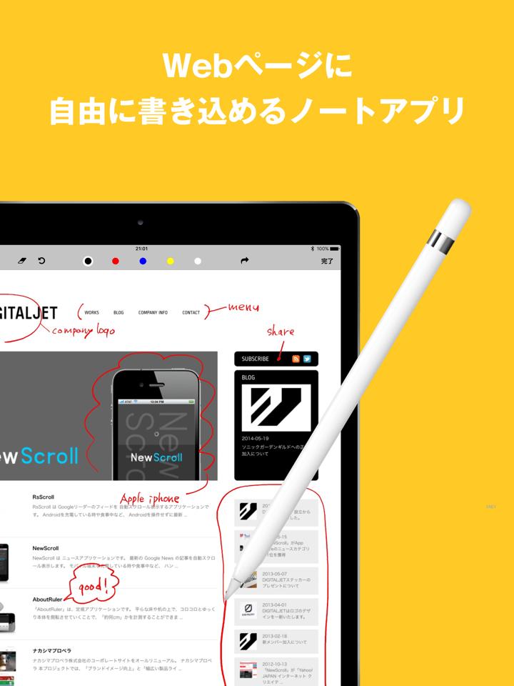 BrowserPencil