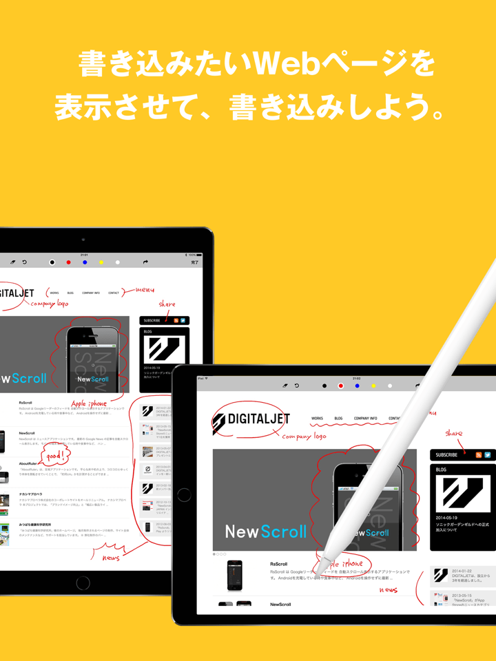 BrowserPencil